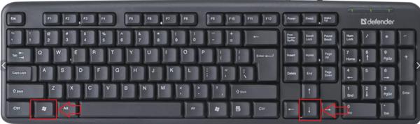 Как развернуть окно на весь экран с помощью клавиатуры
