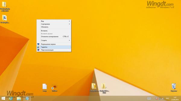 Новый элемент в контекстном меню Рабочего стола Windows 8.1