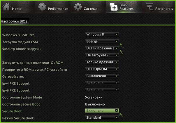 gigabyte-secure-boot-uefi