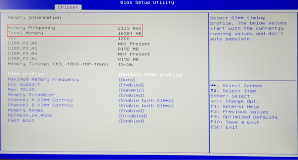 Рис.2. Объём и частота памяти в BIOS.