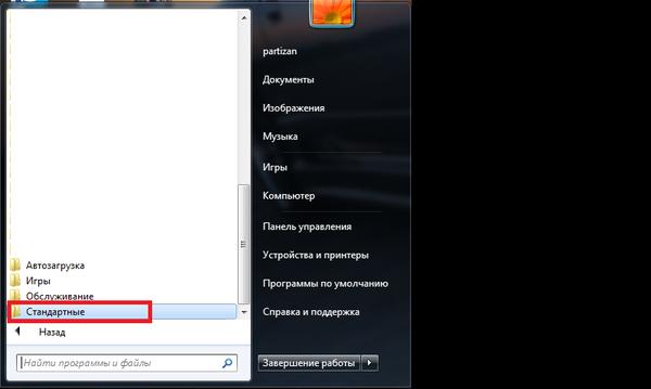 Экранная клавиатура Виндовс (Windows 7,8,10): Как запустить и как пользоваться
