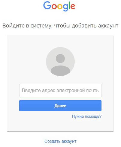 Вводим логин и пароль на странице входа.