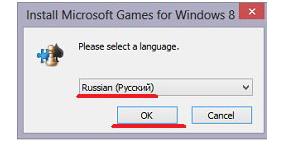 В скачанном варианте игр можно поменять язык