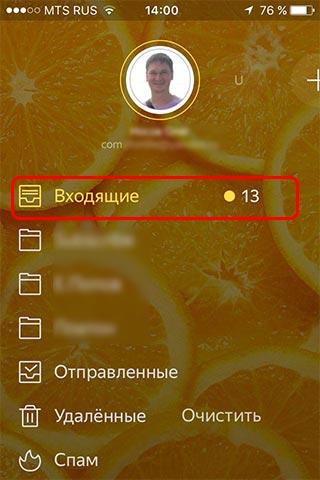 интерфейс-мобильной-почты