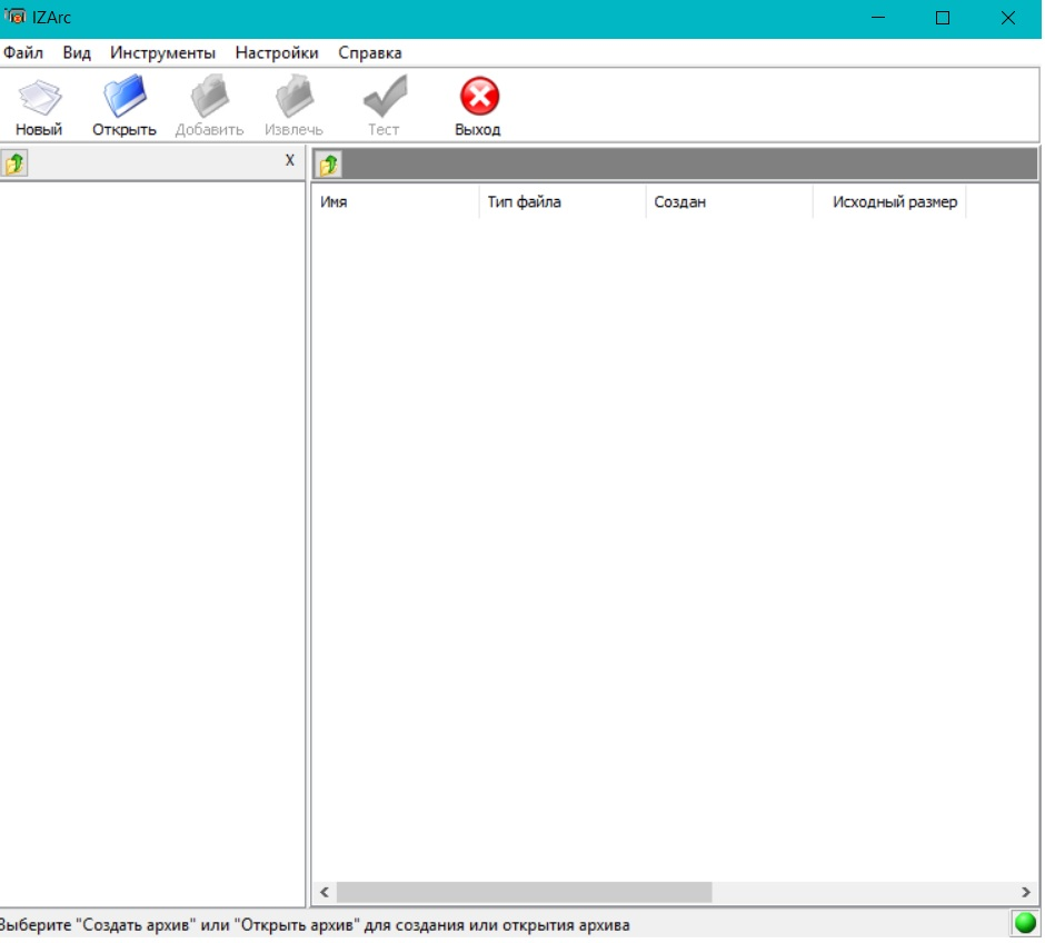 Обзор файлов в lZArc