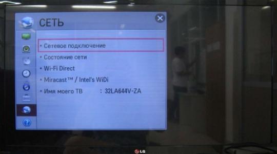 kak-nastroit-smarttv-10