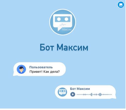 как отправлять голосовые сообщения в вк через компьютер
