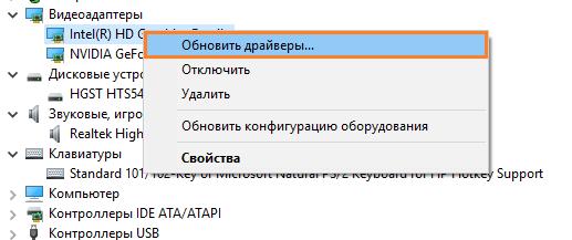 kak-sozdat-rezervnuyu-kopiyu-drajverov-3