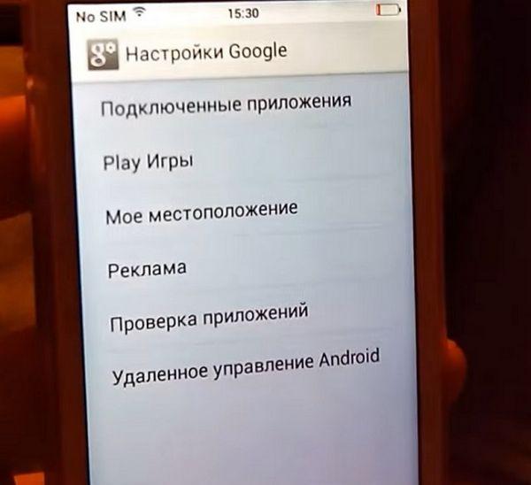 Как Установить Плей Маркет На Айфон 5