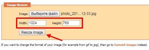 Как изменить размер изображения - 3 простых способа
