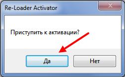 Как активировать Windows за 30 секунд