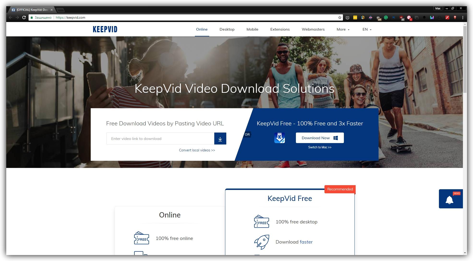 Как скачать видео без программ: KeepVid
