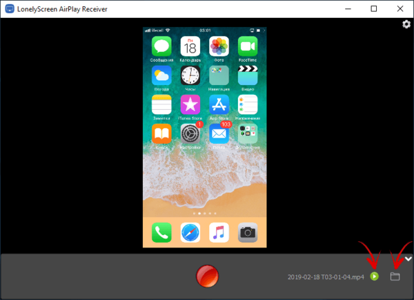 lonelyscreen airplay receiver