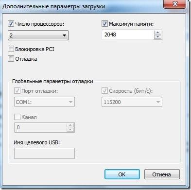 Максимальный объем оперативной памяти