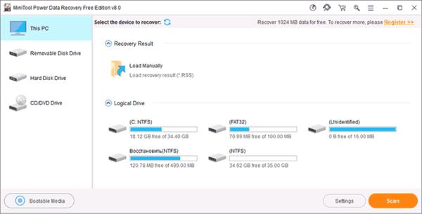 Программа для восстановления данных Minitool Power Data Recovery Free