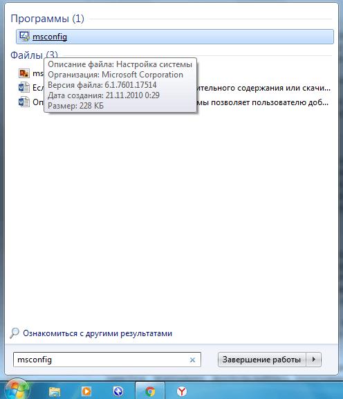 dr web отключить блокировку сайтов