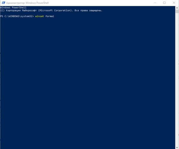 Окно Windows PowerShell