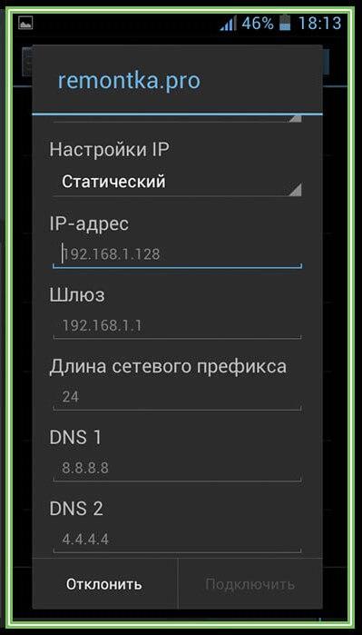не удается получить айпи адрес вай фай андроид на самсунг