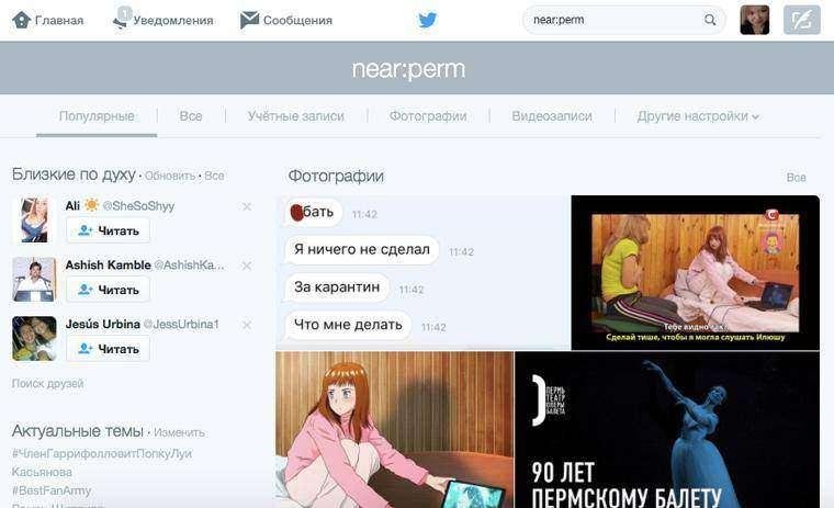 near_perm