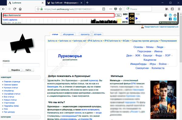 обход блокировки сайтов