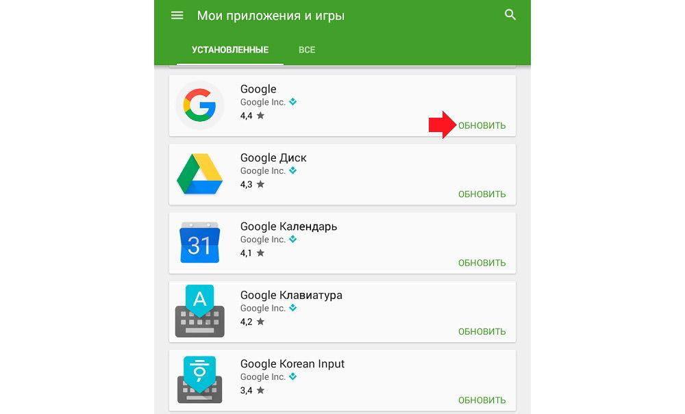 Обновление сервисов Google в PlayMarket