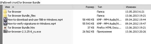 Качаем браузер