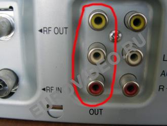Оцифровка видео - подключаем видеомагнитофон