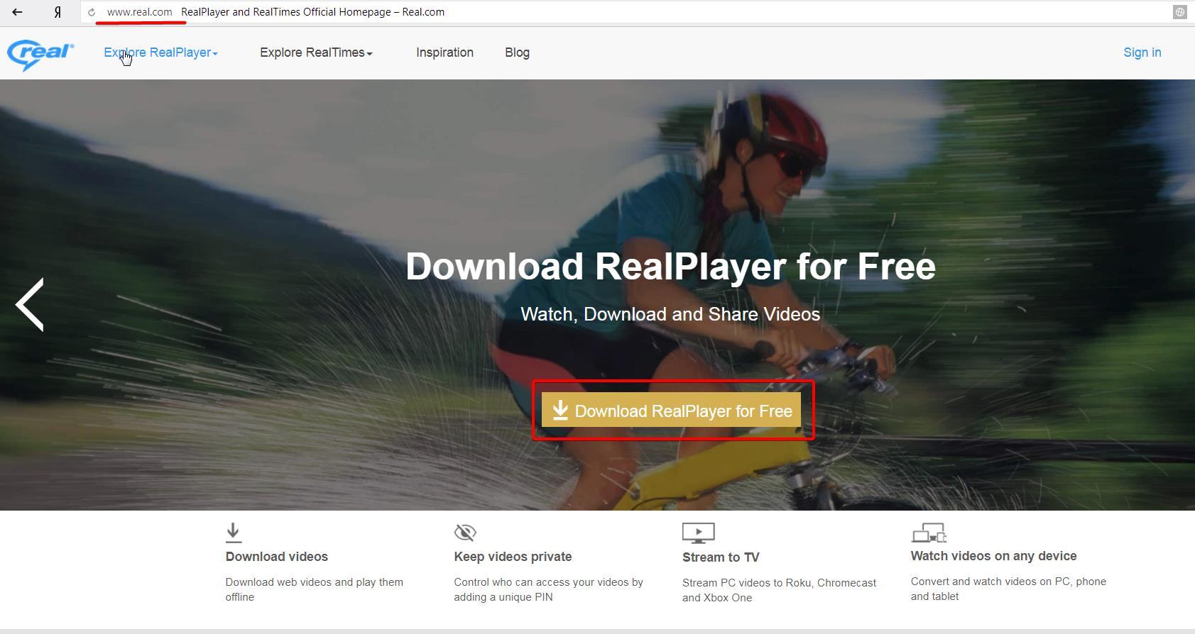 Официальный сайт RealPlayer