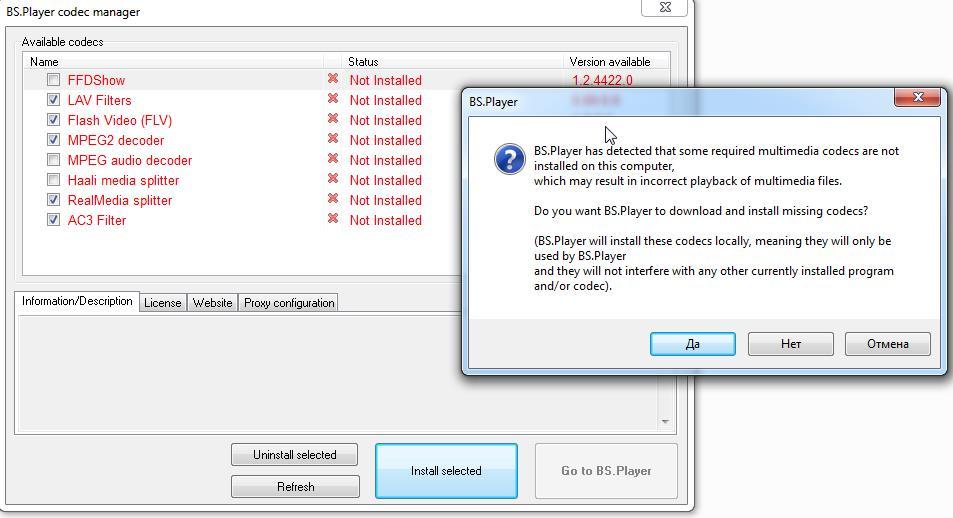 Окно настроек установки BS.Player