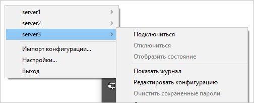 Возможность выбора сервера для подключения OpenVPN