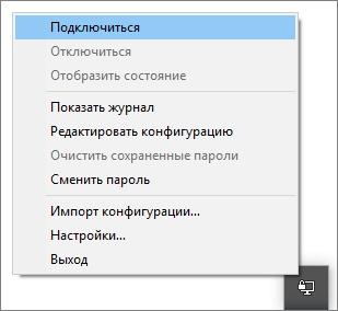 Подключаемся к OpenVPN серверу