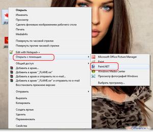 Склейка фото в редакторе Paint NET