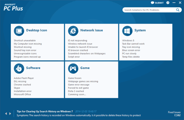 Главное окно программы PC Plus