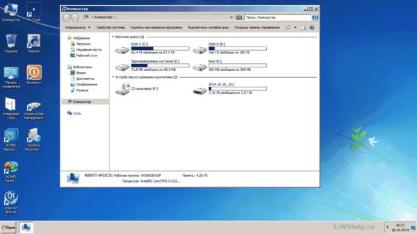 Работа с файлами
