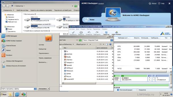 Windows Recovery Environment