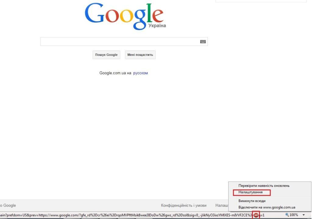 Иконка в Internet Explorer