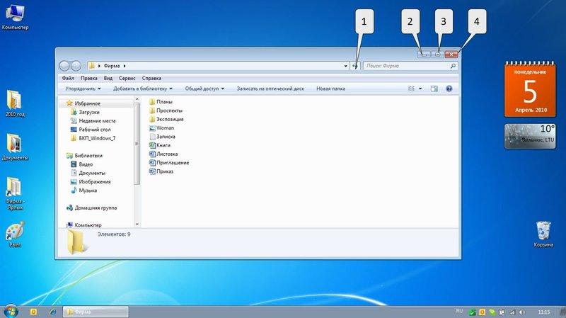 Как показать скрытые папки в windows 7