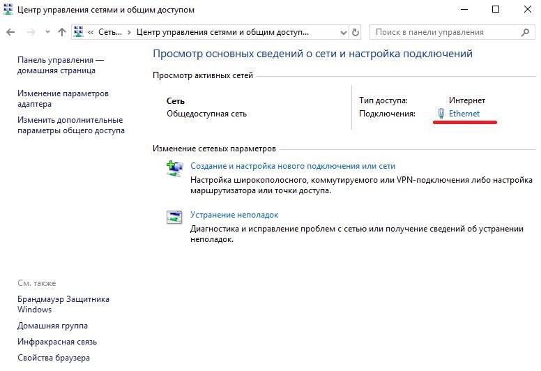 Центр управления данными и общим доступом