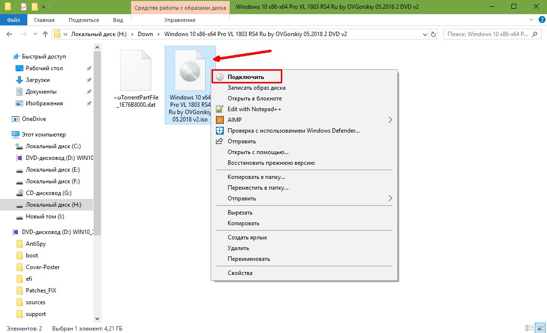 Монтировка образа диска в Windows 10