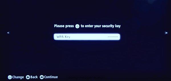 Ввод защитного ключа
