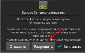 RAM Manager Free