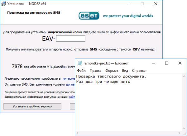 Отображение кириллицы исправлено в Windows 10