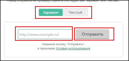 касперский проверка сайтов