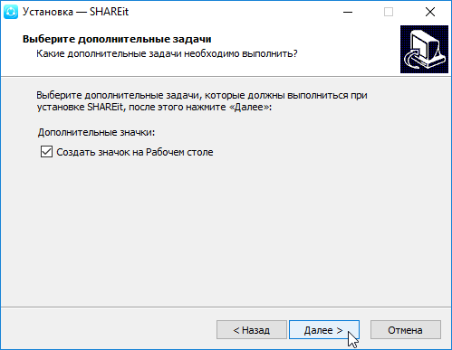 shareit-windows-3