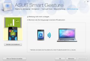 Включить или отключить функции Asus Smart Gesture