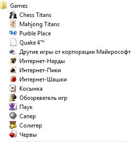 Установить стандартные игры в Windows 7