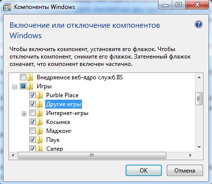 Жмем на плюсик, выбираем игры для Windows 7