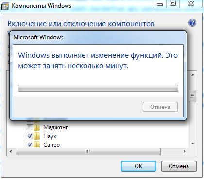 Установка игры для Windows 7