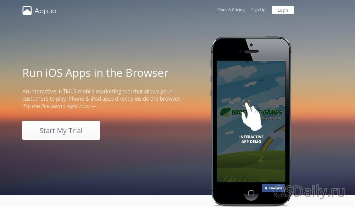 эмулятор App.io