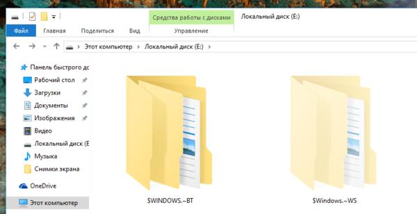 Удаление скрытой папки обновлений Windows 7/8